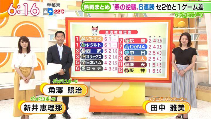 2018年06月06日新井恵理那の画像16枚目