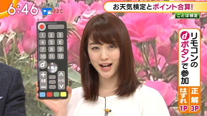 2018年06月06日新井恵理那の画像19枚目