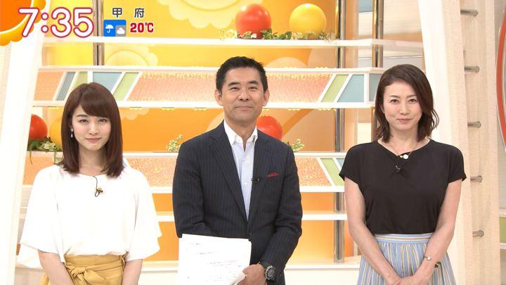 2018年06月06日新井恵理那の画像23枚目