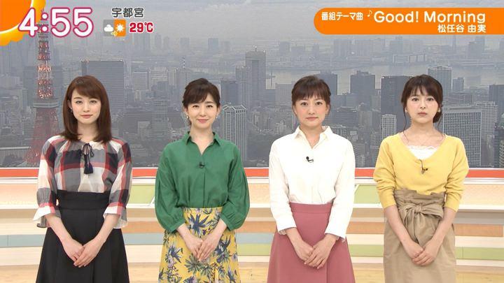 2018年06月07日新井恵理那の画像01枚目