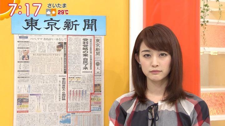 2018年06月07日新井恵理那の画像21枚目