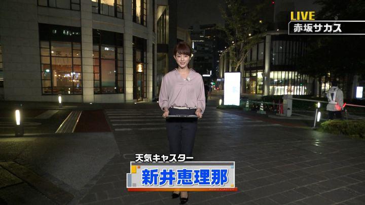 2018年06月09日新井恵理那の画像01枚目