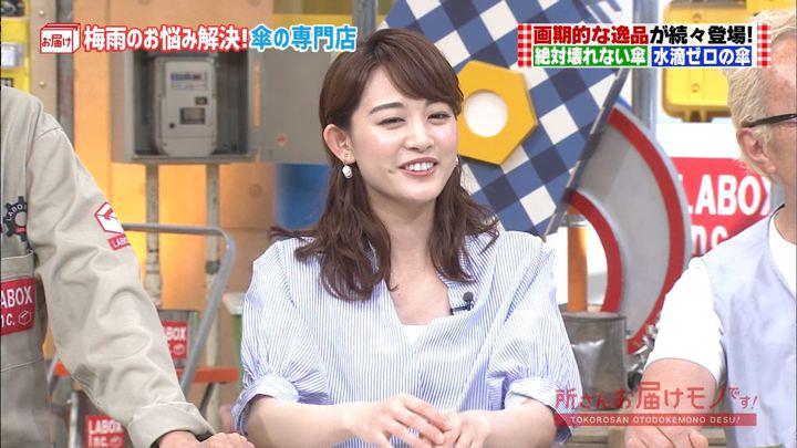 2018年06月10日新井恵理那の画像03枚目