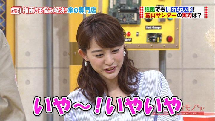2018年06月10日新井恵理那の画像12枚目