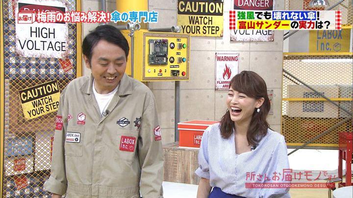 2018年06月10日新井恵理那の画像14枚目