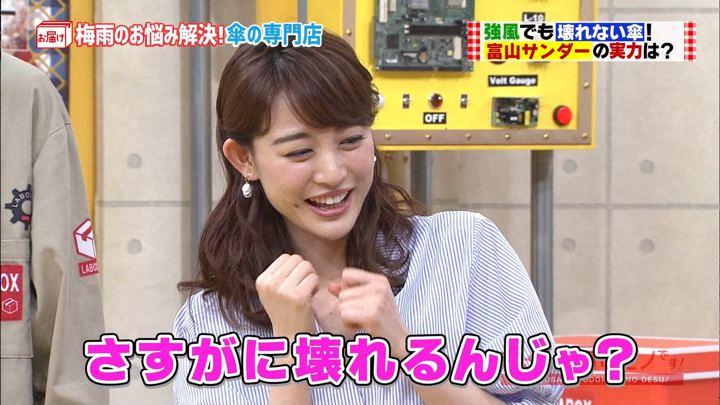 2018年06月10日新井恵理那の画像15枚目