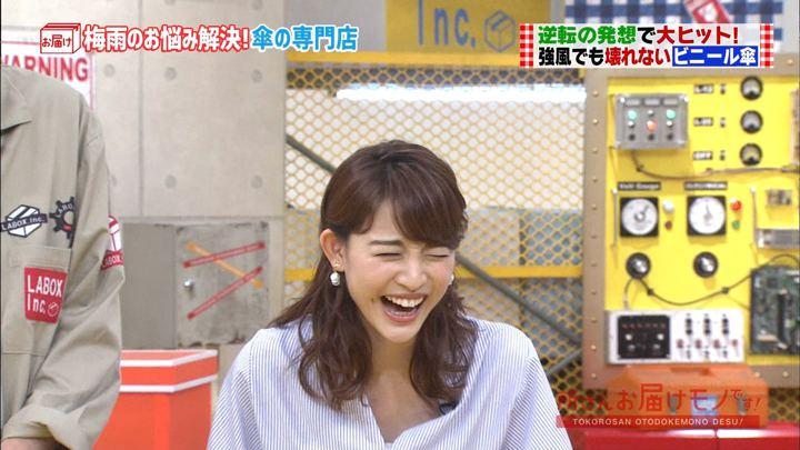 2018年06月10日新井恵理那の画像17枚目