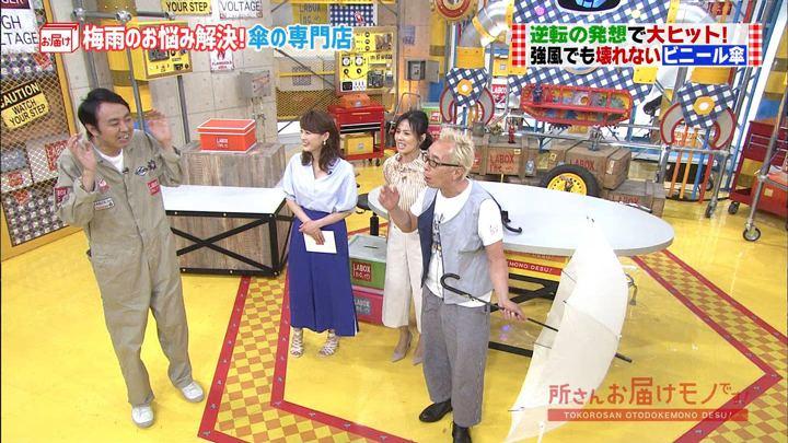 2018年06月10日新井恵理那の画像19枚目