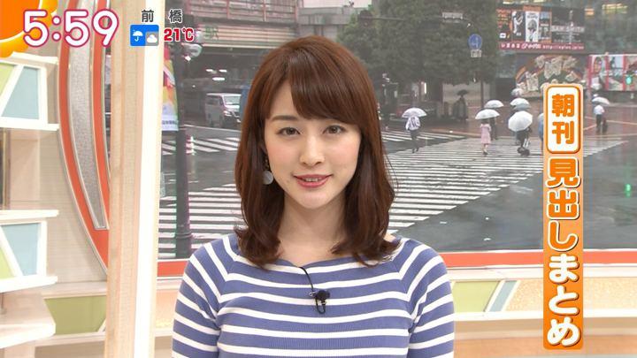 2018年06月11日新井恵理那の画像17枚目