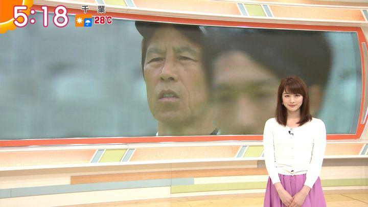 2018年06月12日新井恵理那の画像06枚目