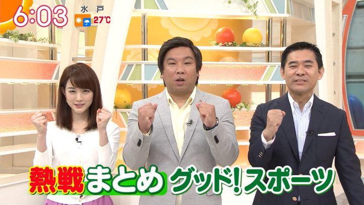 2018年06月12日新井恵理那の画像15枚目