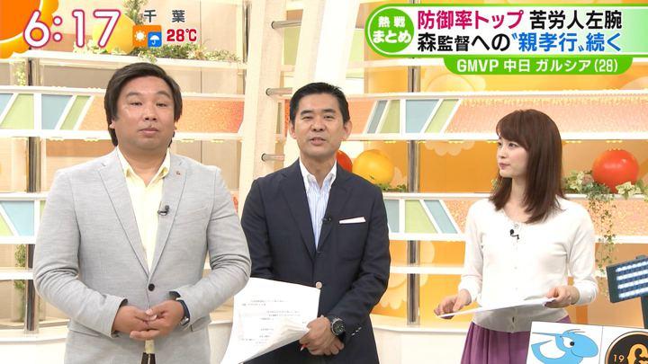 2018年06月12日新井恵理那の画像17枚目