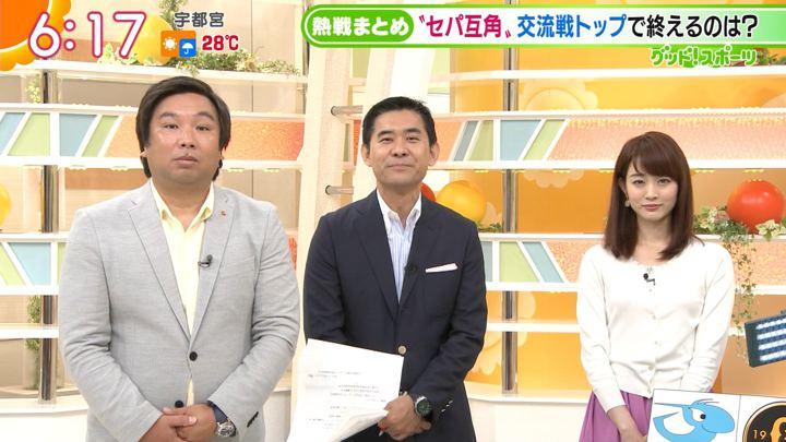 2018年06月12日新井恵理那の画像18枚目