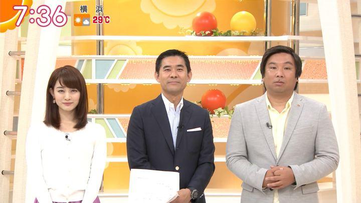 2018年06月12日新井恵理那の画像27枚目
