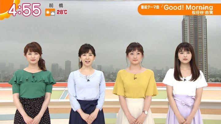 2018年06月13日新井恵理那の画像02枚目
