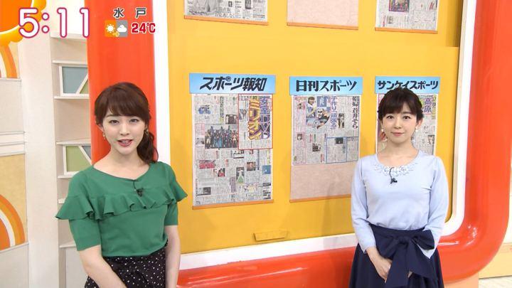 2018年06月13日新井恵理那の画像03枚目