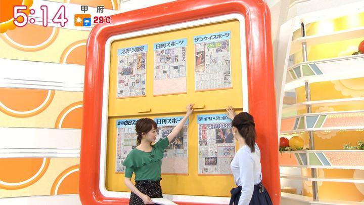 2018年06月13日新井恵理那の画像05枚目