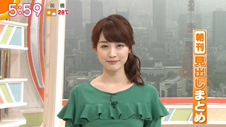 2018年06月13日新井恵理那の画像13枚目