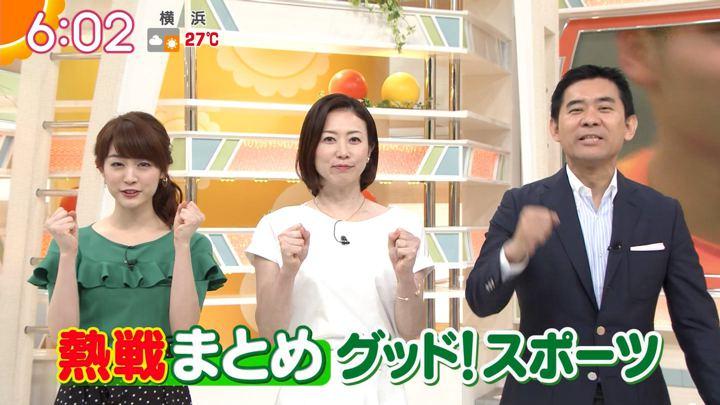 2018年06月13日新井恵理那の画像14枚目