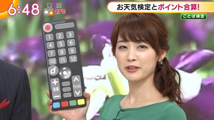 2018年06月13日新井恵理那の画像17枚目
