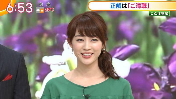 2018年06月13日新井恵理那の画像21枚目