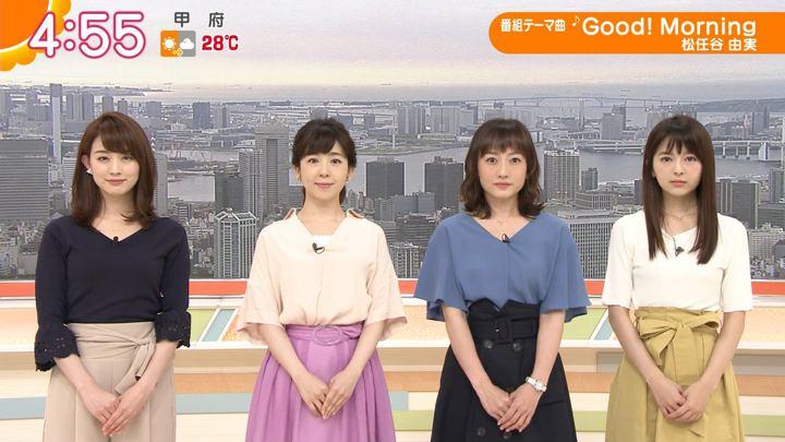 2018年06月14日新井恵理那の画像01枚目