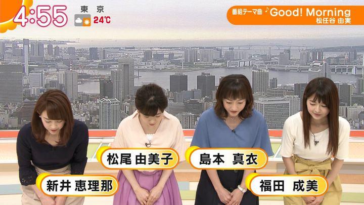 2018年06月14日新井恵理那の画像02枚目