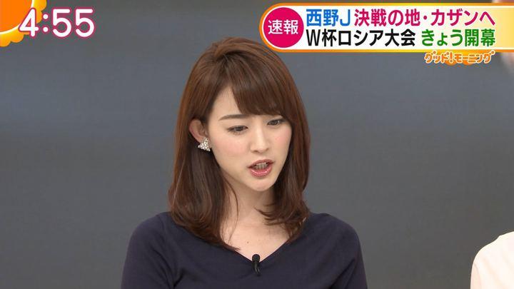 2018年06月14日新井恵理那の画像03枚目