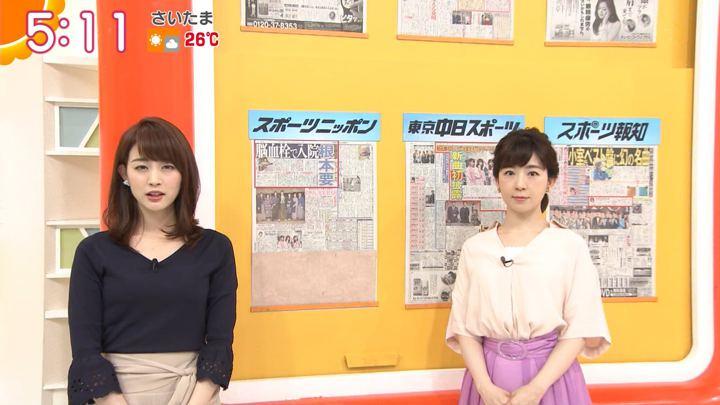 2018年06月14日新井恵理那の画像05枚目