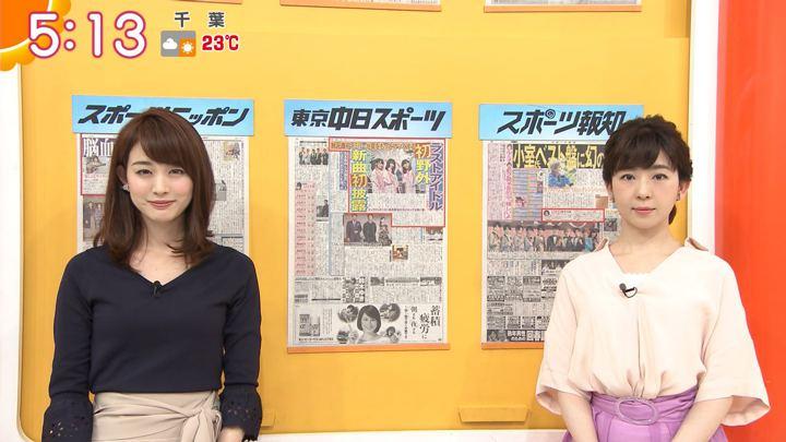 2018年06月14日新井恵理那の画像06枚目