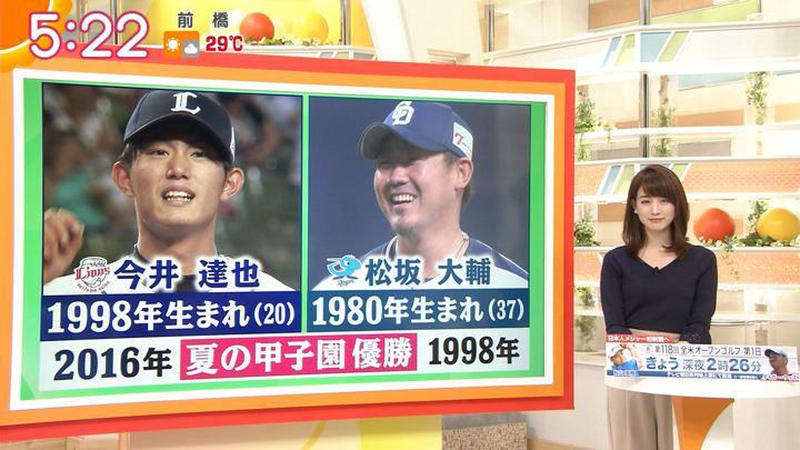2018年06月14日新井恵理那の画像10枚目