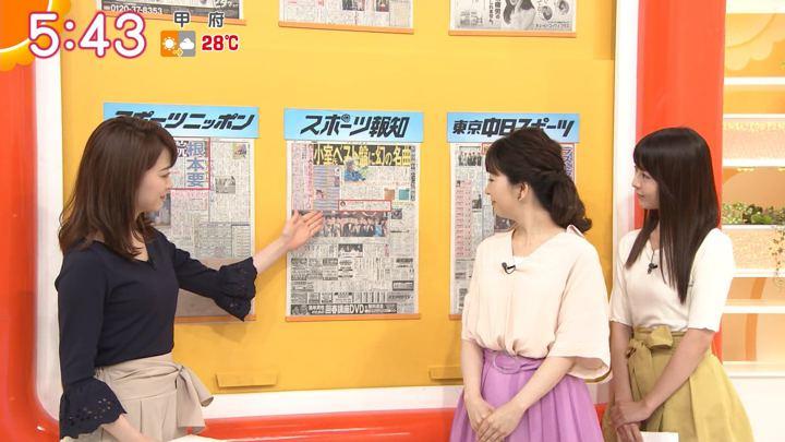 2018年06月14日新井恵理那の画像12枚目