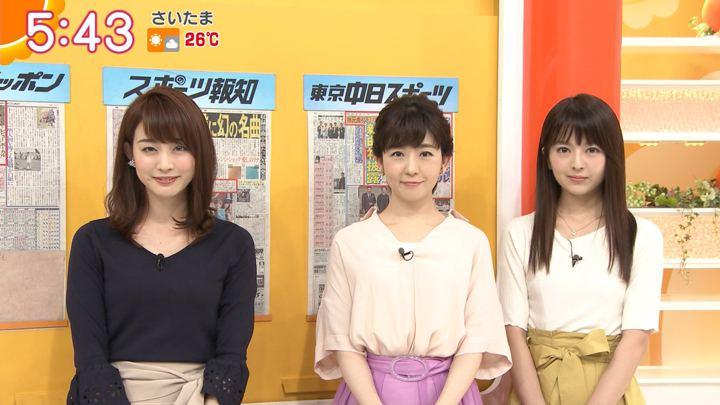 2018年06月14日新井恵理那の画像13枚目