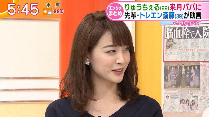 2018年06月14日新井恵理那の画像14枚目