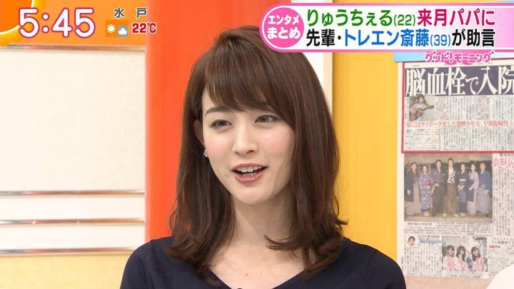 2018年06月14日新井恵理那の画像15枚目