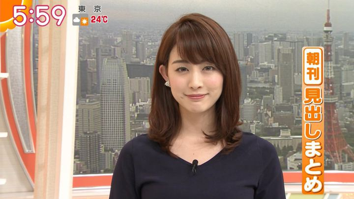 2018年06月14日新井恵理那の画像18枚目