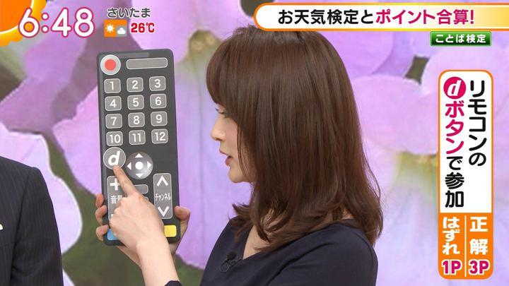 2018年06月14日新井恵理那の画像24枚目