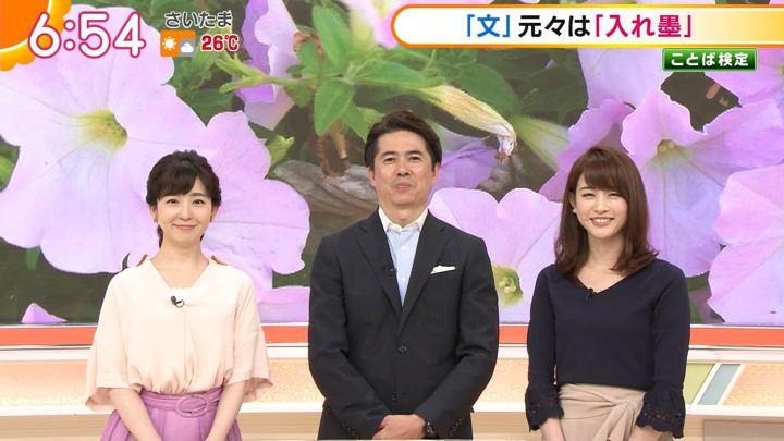 2018年06月14日新井恵理那の画像26枚目