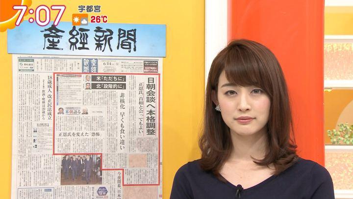 2018年06月14日新井恵理那の画像27枚目