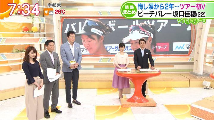 2018年06月14日新井恵理那の画像29枚目