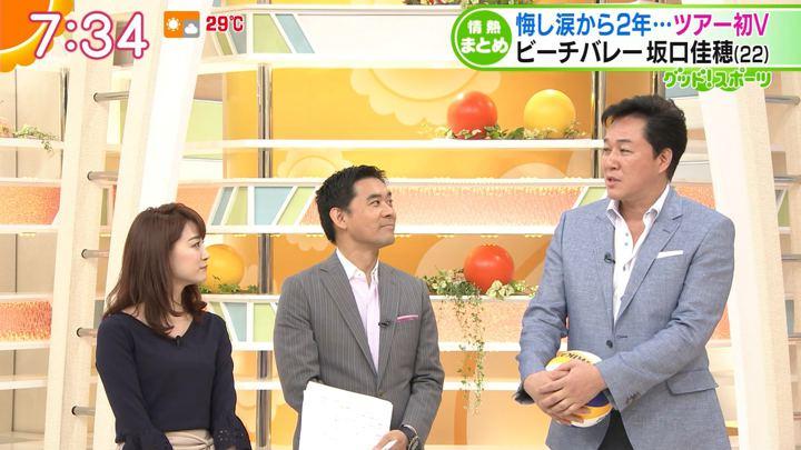 2018年06月14日新井恵理那の画像30枚目