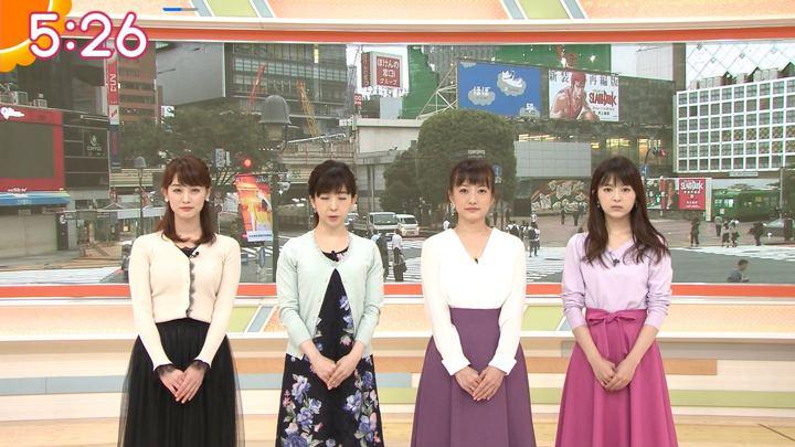 2018年06月15日新井恵理那の画像08枚目