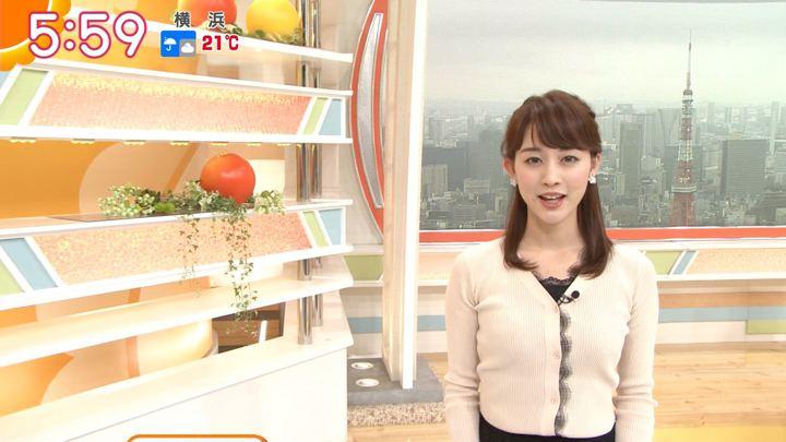 2018年06月15日新井恵理那の画像14枚目