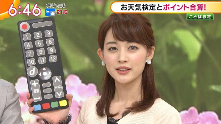 2018年06月15日新井恵理那の画像21枚目