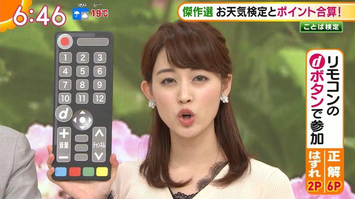 2018年06月15日新井恵理那の画像23枚目