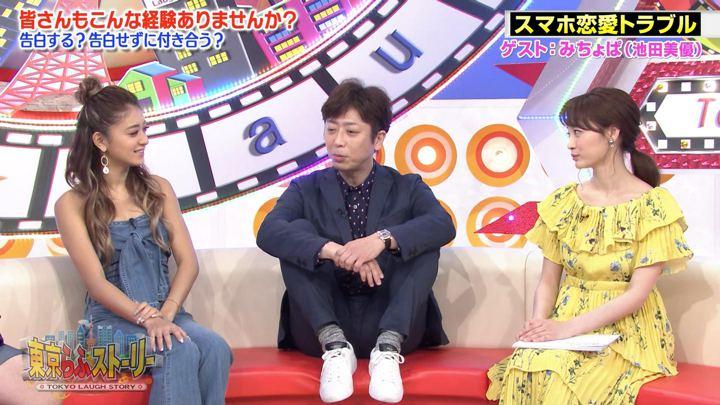 2018年06月15日新井恵理那の画像42枚目