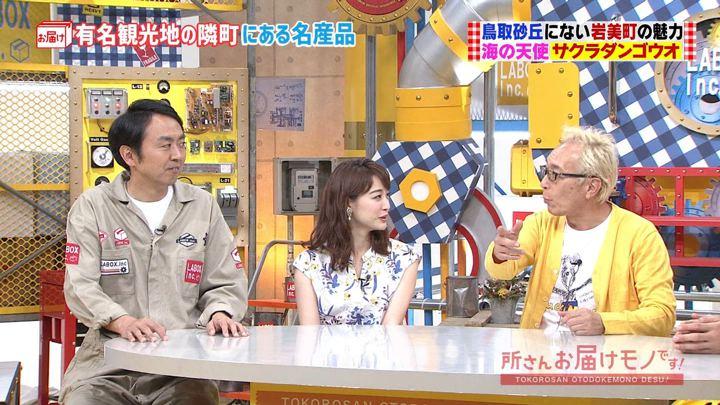 2018年06月17日新井恵理那の画像02枚目