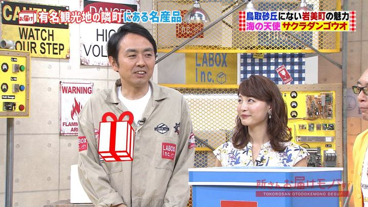 2018年06月17日新井恵理那の画像05枚目