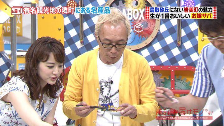 2018年06月17日新井恵理那の画像09枚目