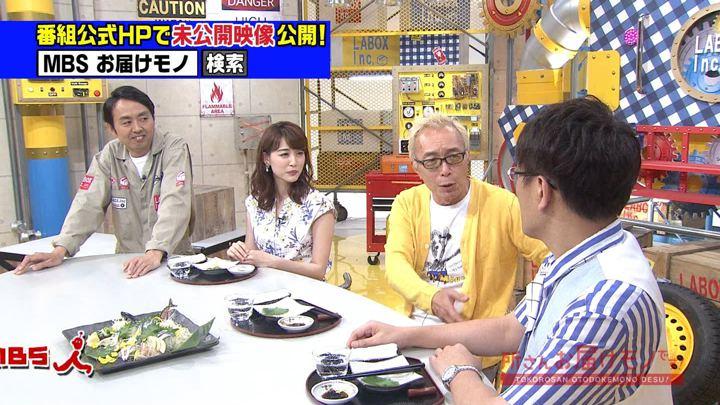 2018年06月17日新井恵理那の画像12枚目